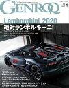 GENROQ 2020年1月号【...