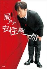 打倒・安住紳一郎の切り札!生田竜聖が「めざましテレビ」のメインキャスターに昇格すれば、兄・生田斗真との兄弟共演も…?