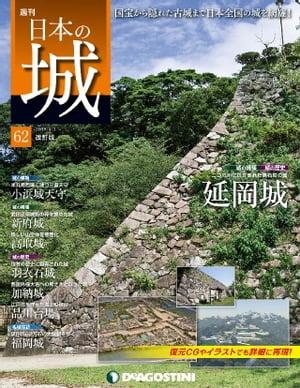 雑誌, テキスト  62