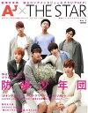 AJ×THE STAR Vol....
