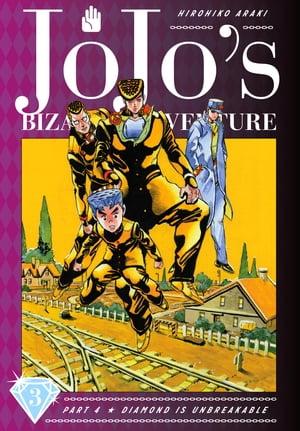 洋書, FAMILY LIFE & COMICS JoJos Bizarre Adventure: Part 4--Diamond Is Unbreakable, Vol. 3 Hirohiko Araki
