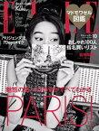 ELLE Japon 2018年10月号【電子書籍】[ ハースト婦人画報社 ]