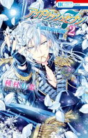 アイドリッシュセブン Re:member 2