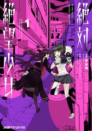 コミック, その他  Another Episode (1)
