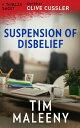 Suspension of Di...