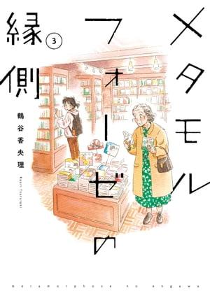 コミック, その他 (3)