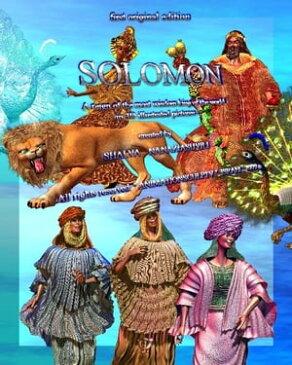 SOLOMONThe Reign of the Wisest King in the World in 3D Illustrations【電子書籍】[ Shalva Nanaziashvili ]