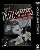 DEATH SWEEPERS ~遺品整理会社~ 2