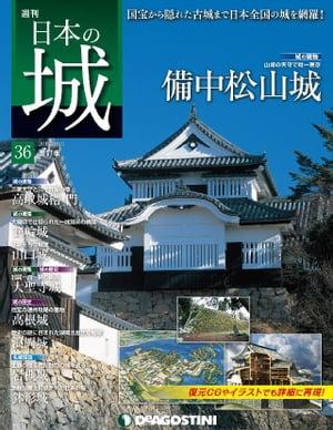 雑誌, テキスト  36