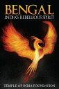 Bengal India's R...