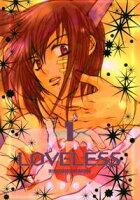 【期間限定 無料お試し版 閲覧期限2020年3月27日】LOVELESS(ラブレス) 1