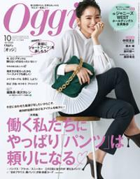 雑誌, ファッション Oggi () 2021 10 Oggi