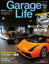 Garage Life 2013...
