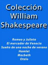 Colecci?n William Shakespeare【電子書籍】[ William Shakespeare ]