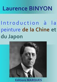 Introduction ? la peinture de la Chine et du JaponVersion int?grale【電子書籍】[ Laurence Binyon ]