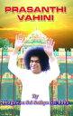 Prasanthi Vahini【電子書籍】[ Bhagawan Sri Sathya Sai Baba ]