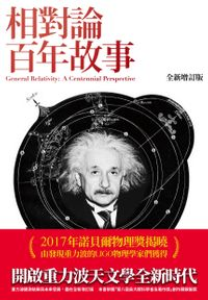 洋書, COMPUTERS & SCIENCE