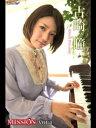 古崎瞳 MISSION VOL.4【電子書籍】[ 古崎瞳 ]...