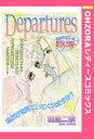 楽天Kobo電子書籍ストアで買える「Departures 【単話売】【電子書籍】[ 羽鳥二奈 ]」の画像です。価格は110円になります。