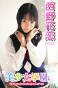 美少女学園 西野花恋 Part.7(Ver2.0)【電子書籍】[ 西野花恋 ]