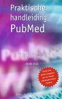 Praktische handleiding PubMed【電子書籍】[ F. van Etten ]