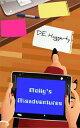 Molly's Misadventures【電子書籍】[ D.E. Haggerty ]