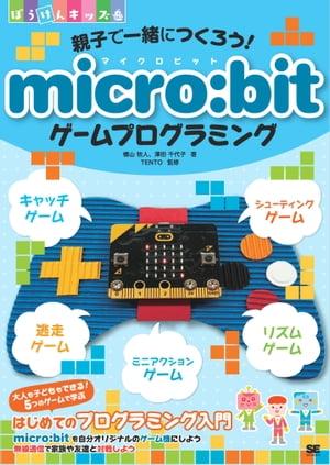 https://thumbnail.image.rakuten.co.jp/@0_mall/rakutenkobo-ebooks/cabinet/3863/2000007023863.jpg