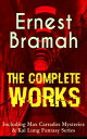 The Complete Wor...