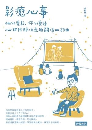 洋書, FAMILY LIFE & COMICS ?? ?