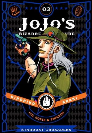 洋書, FAMILY LIFE & COMICS JoJos Bizarre Adventure: Part 3--Stardust Crusaders, Vol. 3 Hirohiko Araki