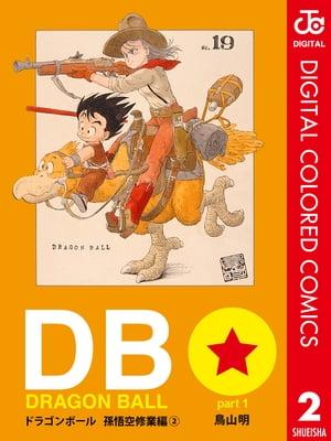 少年, 集英社 ジャンプC DRAGON BALL 2