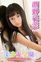 美少女学園 西野花恋 Part.6(Ver2.0)【電子書籍】[ 西野花恋 ]