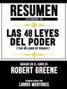 楽天Kobo電子書籍ストアで買える「Resumen Extendido De Las 48 Leyes Del Poder (The 48 Laws Of Power ? Basado En El Libro De Robert Greene【電子書籍】[ Libros Mentores ]」の画像です。価格は360円になります。