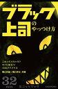 和田アキ子の命令にパワハラの声!狩野英孝に生電話強要で視聴者ドン引き
