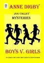 楽天Kobo電子書籍ストアで買える「Jug Valley Mysteries BOYS v GIRLSBook 1【電子書籍】[ Anne Digby ]」の画像です。価格は144円になります。