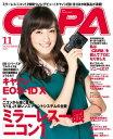 CAPA 2011年11月号Li...