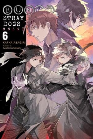 洋書, FICTION & LITERTURE Bungo Stray Dogs, Vol. 6 (light novel) Beast Kafka Asagiri