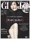 GINGER[ジンジャー] 2018年12月号【電子書籍】[ 幻冬舎 ]