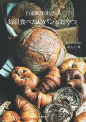 工藤静香のパンがまた酷評!しかし叩かれるのは自業自得だった