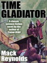 Time Gladiator【電...