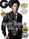 GQ JAPAN 2016年11...