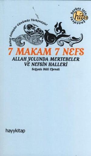 7 Makam 7 Nefs【電子書籍】[ Bali Efendi ]