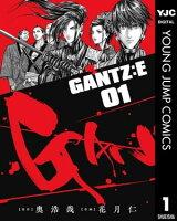 GANTZ:Eの画像