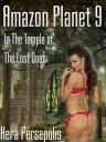 Amazon Planet 9:...