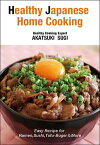 Healthy Japanese Home Cooking【電子書籍】[ Akatsuki Sugi ]