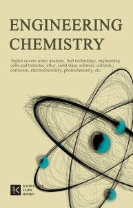 Engineering Chemistryby Knowledge flow【電子書籍】[ Knowledge flow ]
