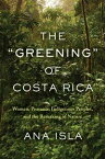 "The ""Greening"" of Costa RicaWomen, Peasants, Indigenous Peoples, and the Remaking of Nature【電子書籍】[ Ana Isla ]"
