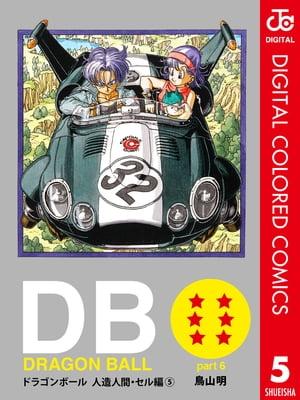 少年, 集英社 ジャンプC DRAGON BALL 5