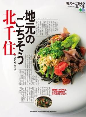 雑誌, 生活・健康