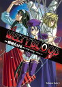 MELTY BLOOD(2)【電...